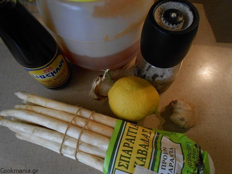 caramelasparag (2)